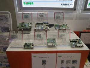 組込CPUボード